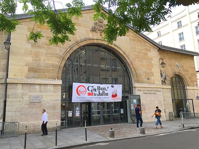 フランス パリの展示会へ出展!