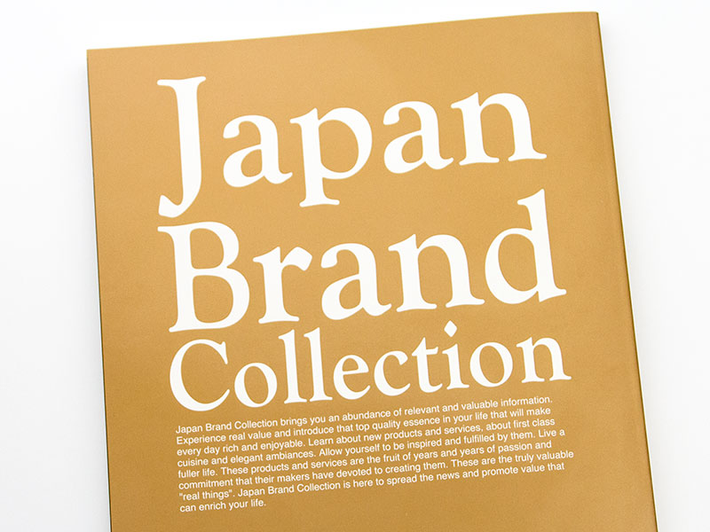 Japan Brand Collection2019に掲載されました