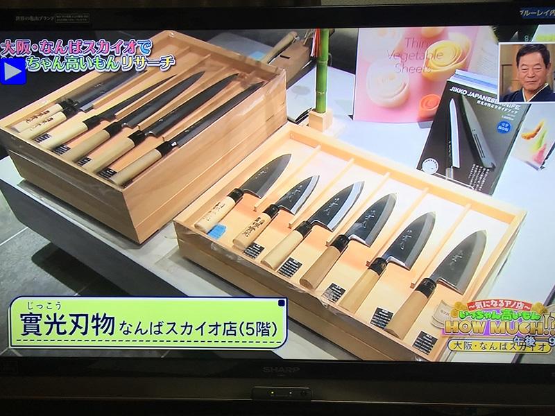 関西テレビ よ~いドン!に出演!