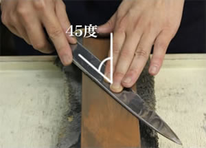 方 刺身 包丁 研ぎ